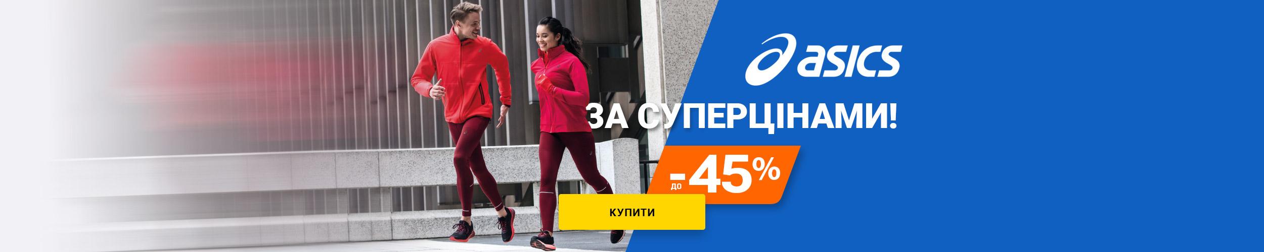 ᐉ Спортивний одяг в Києві купити • 2️⃣7️⃣UA Україна • Інтернет ... 379e94702f95a