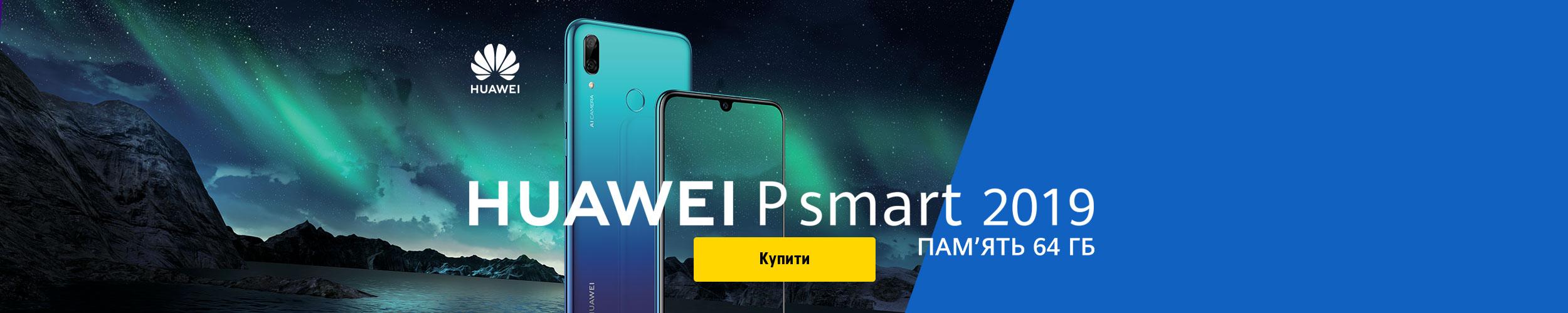 ᐉ Мобільні телефони та аксесуари у Львові купити • 2️⃣7️⃣UA ... b4419f0b0caa8