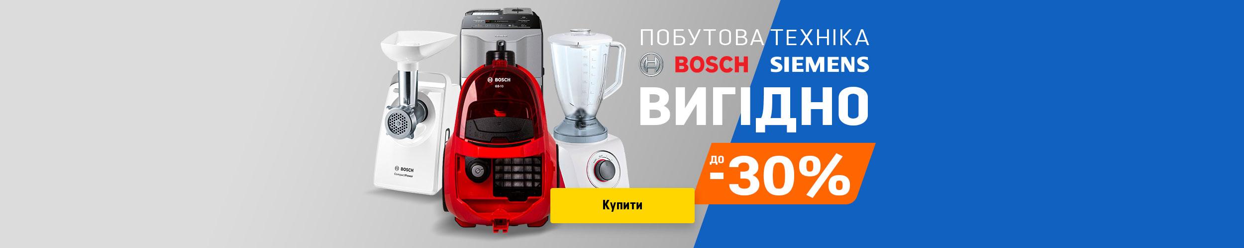 ᐉ Техніка для догляду за домом та одягом в Києві купити ... 47ab17943d072