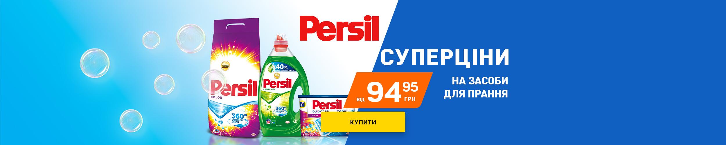 ᐉ Товари для дому в Києві купити • 2️⃣7️⃣UA Україна • Інтернет ... 12f49b215cc72