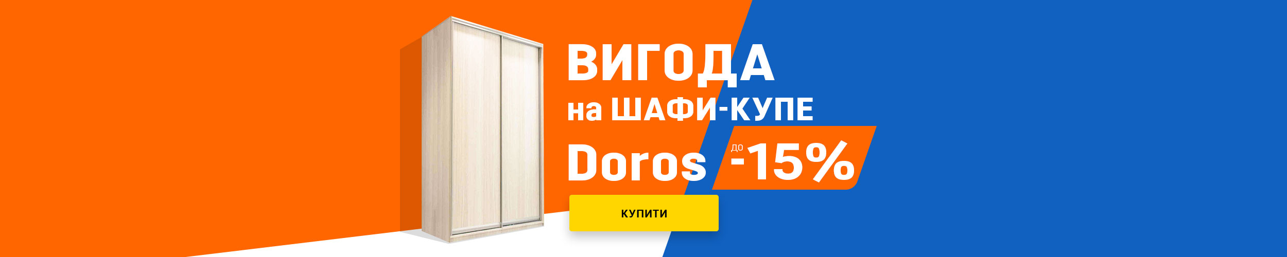 ᐉ Товари для зберігання і догляду за одягом в Києві купити ... e4a3c15958760
