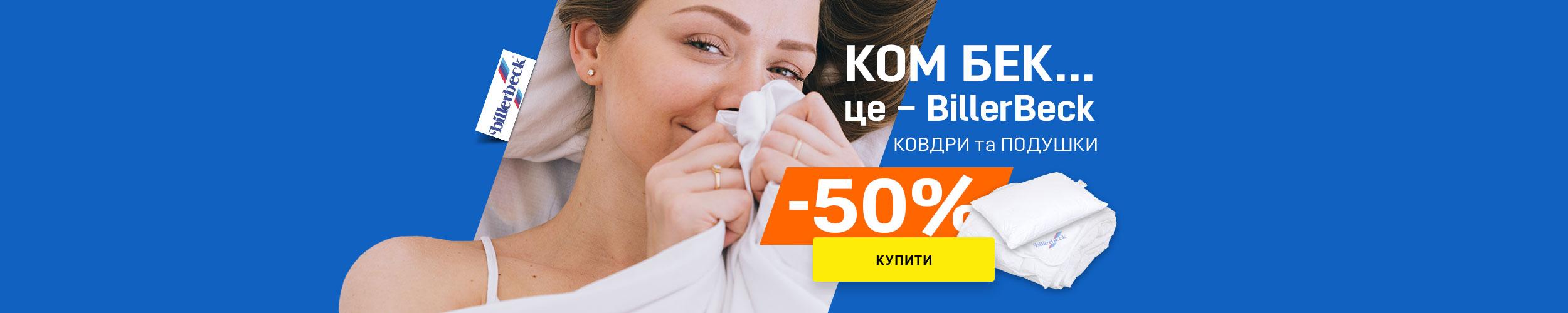 dbd2afb31449 ᐉ Шторы и карнизы в Киеве купить • 2️⃣7️⃣UA Украина • Интернет ...