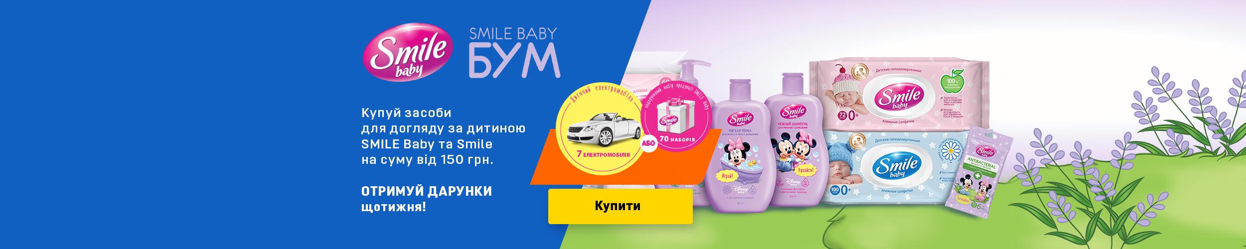ᐉ Засоби по догляду за тілом в Києві купити • 2️⃣7️⃣UA Україна ... e992c865d019d