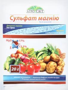 Для овочевих культур