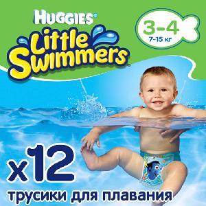 для плавания