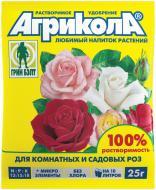 Для троянд