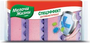 Антибактеріальні губки