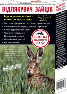 Відлякувачі зайців