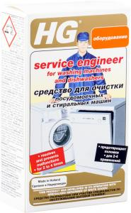 Засоби для очищення пральних машин