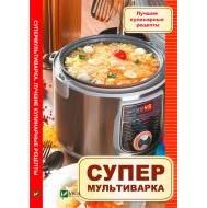 Для кухонной техники