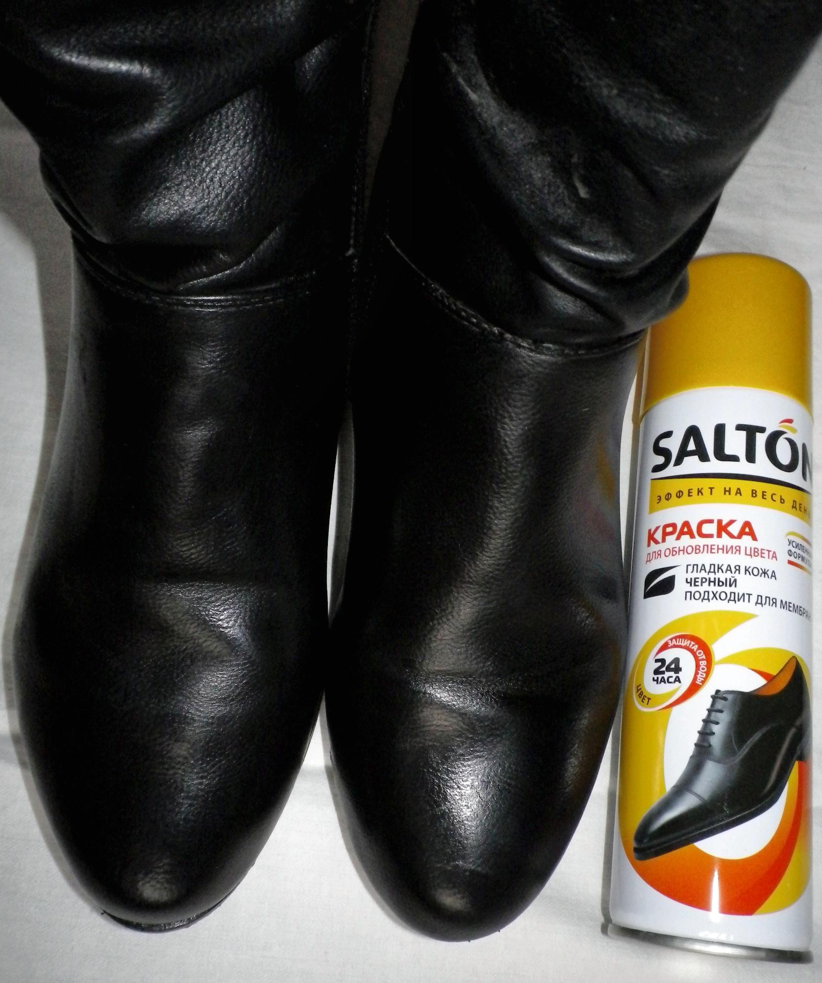 Фарби для взуття