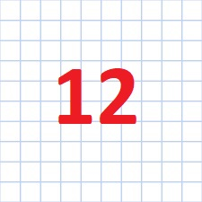 12 клітинка