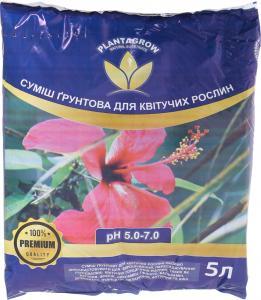 Для квітучих