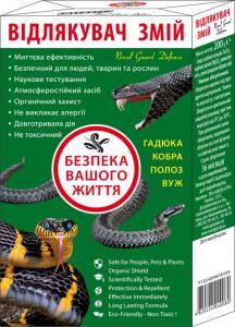 Відлякувачі змій