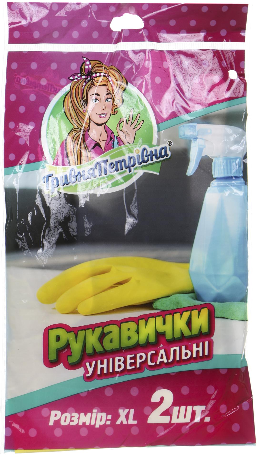 Многоразовые перчатки