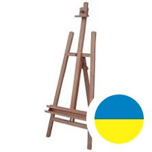 Українського виробництва