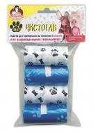 Пакети для прибирання за тваринами