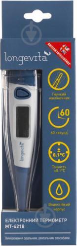 Термометры электронные