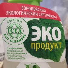 Екологічні засоби для миття посуду