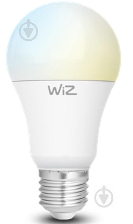 Розумне освітлення