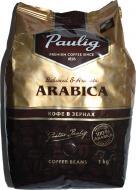 Кава арабіка
