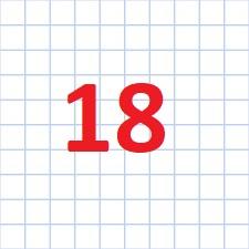 18 клітинка