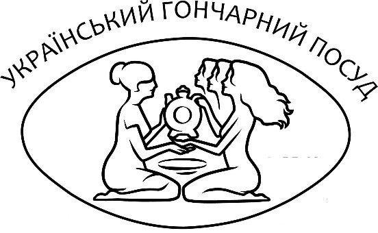 Український гончарний посуд